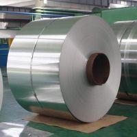 现货直销20MnMoB光磨棒 合金结构钢20MnMoB圆钢