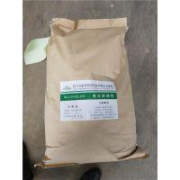 江安县固体除磷剂厂家 新闻固体除磷剂