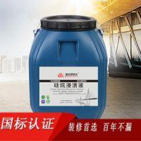家实多硅烷浸渍液T30/T80/T99 海港工程混凝土结构防腐专用材料 多少钱一吨