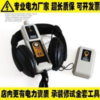 超声波气体泄漏检测仪高精度智能压力泄漏测试仪超声测漏仪
