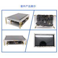 瑞芯微RK3399开发板双核Cortex-A72及四核Cortex-A53组合架构