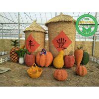 蔬菜造型草雕稻草人工艺品订购厂家