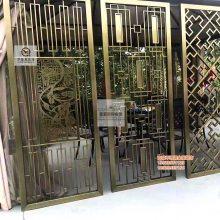 供应优质金属屏风 不锈钢镂空屏风 现代中式风格屏风 金属隔断屏风