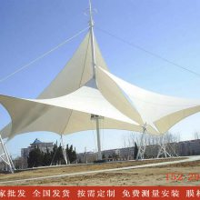 张拉膜膜结构设计,宝鸡膜结构车棚建筑,安康膜结构雨篷,膜结构批发