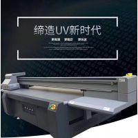 供应大型2513型号壁画UV喷绘机 3D背景墙理光UV打印机