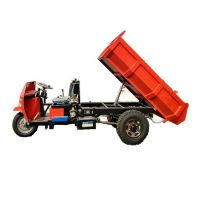 7速简易棚机动三轮车 高端建筑工地三轮车 液压升降混凝土三轮车
