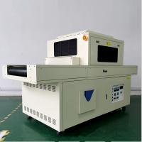 紫外固化箱 烘干设备 加工定制网带烘干线 uv光固机 佳邦厂家 非标定制