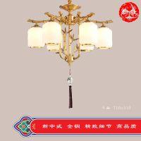 新中式全铜吊灯9213系列,客厅吊灯,餐厅吊灯,书房吊灯