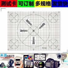 3nh镜片呼吸测试图场景的再现比例测试卡镜头焦距chart数码相机卡