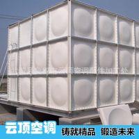 膨胀式玻璃钢模压水箱 玻璃钢水箱 smc消防保温水箱厂家定做