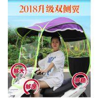 热电动二轮车防雨防晒遮阳伞踏板摩托遮雨蓬车棚挡风夏季通用太卖
