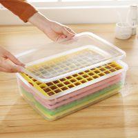 冰96格冷冻大冰块模具格盒格方格带盖小制冰盒格子带盖多冰箱