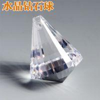 机磨水晶钻石球吊坠珠帘门帘挂帘挂件diy饰品水晶灯配件材料批发
