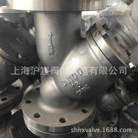 大量批发GL41HY型过滤器 承插焊Y型过滤器 大口径焊接Y型过滤器