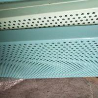 铝板冲孔网 304不锈钢冲孔板 广州加工定做