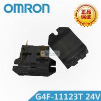 G4F-11123T 继电器 欧姆龙/OMRON原装正品 千洲