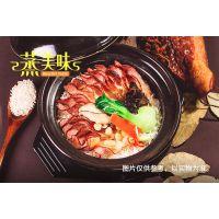 湖南长沙特色中餐店加盟 蒸美味中式快餐,火爆四季