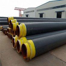 贵州省贵阳市近期直埋蒸汽保温管道优质材料价格列表