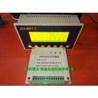 路灯远程控制器系统,智能无线控制终端