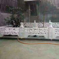供应精美汉白玉石雕栏杆 高档镂空栏杆 庭院花池围栏