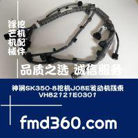 优惠神钢SK350-8挖机J08E发动机线束VH82121E0301