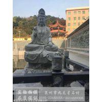 寺院佛像定制 石雕观音 惠安石雕厂