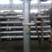 金林机械直销DN内柱式单体支柱 液压单体支柱内柱