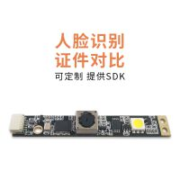 永吉星来图定制500万高清广角USB免驱模组 早教机摄像头