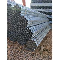 西双版纳Q235架子管报价\直缝焊管特价批发