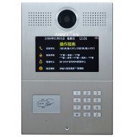 对讲门铃 电话 数码主机 非可视楼宇 套装楼宇 可视对讲门禁系统