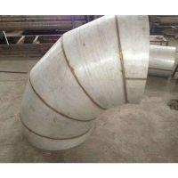 厂家供应304不锈钢焊接 镀锌风管弯头 防雨烟道风管弯头