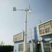 晟成公司20千瓦工程用大型风力发电机三相交流发电机