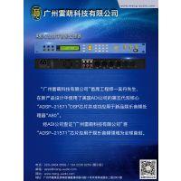 雷萌科技A80 KTV卡啦OK前级效果器专业娱乐音频处理器