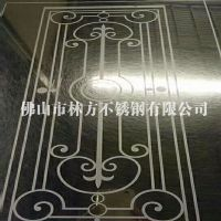 镀色不锈钢蚀刻板不锈钢蚀刻板价格不锈钢蚀刻板厂家出售