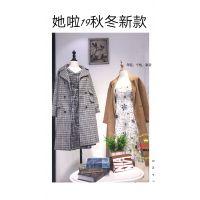 19新款广州她啦折扣品牌女装进货渠道新款组货包