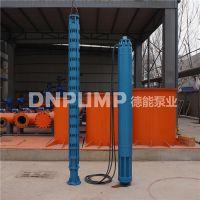 高扬程深井泵热水泵