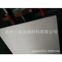 白色POM+PTFE板  手板模型 POM加铁氟龙 苏州三喜特价销售