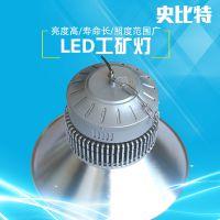 厂家直销LED工矿灯仓库,工厂,车间照明