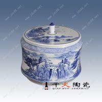 陶瓷罐子 景德镇陶瓷 厂家定制 密封陶瓷罐