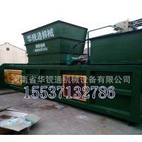 废旧物品回收再利用为废纸打包机行业达到前所未有的高潮