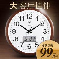 北极星钟表简约家用大气挂钟客厅现代挂表静音万年历卧室石英时钟
