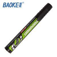 宝克办公用品MP2903可加墨记号笔中字签标笔24支装快递笔