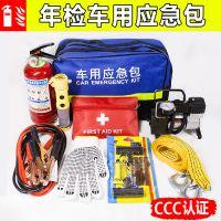 车载应急救援包急救包随车应急工具包汽车应急工具箱组合套装车用