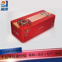 枸杞铁盒 红枸杞包装盒 黑枸杞包装铁罐 可定制