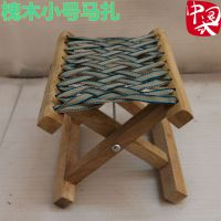 山东马扎实木折叠凳 靠背槐木折叠凳 马札钓鱼小凳子