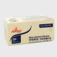 新西兰安佳黄油 安佳牛油砖 安佳有盐牧童黄油 菠萝包黄油 227g