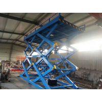 剪叉式电动升降台 货运起重机 大吨位高空运输平台 举升机启运合肥市 蚌埠市供应