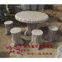 曲阳石雕翰铭 石桌子石凳方形花岗岩庭院家用户外休闲新中式耐风化石桌石凳摆件
