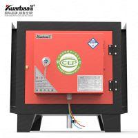 快霸(Kuarbaa) 油烟净化器8000风量高空饭店厨房餐饮商用静电式过滤器环保检查