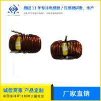 各种型号 5026 6826 铁氧体磁环 粉心磁环 铁硅铝